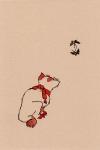 Hokusai Katsushika REF: C-3